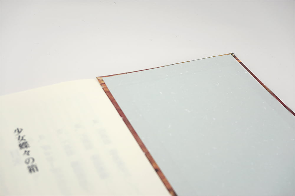少女蝶々の箱手製本の表紙内側