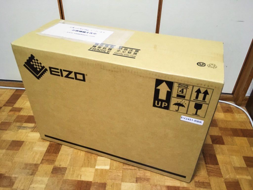 EIZO 液晶モニター FlexScan 23.8 EV2451-RBKの箱外観