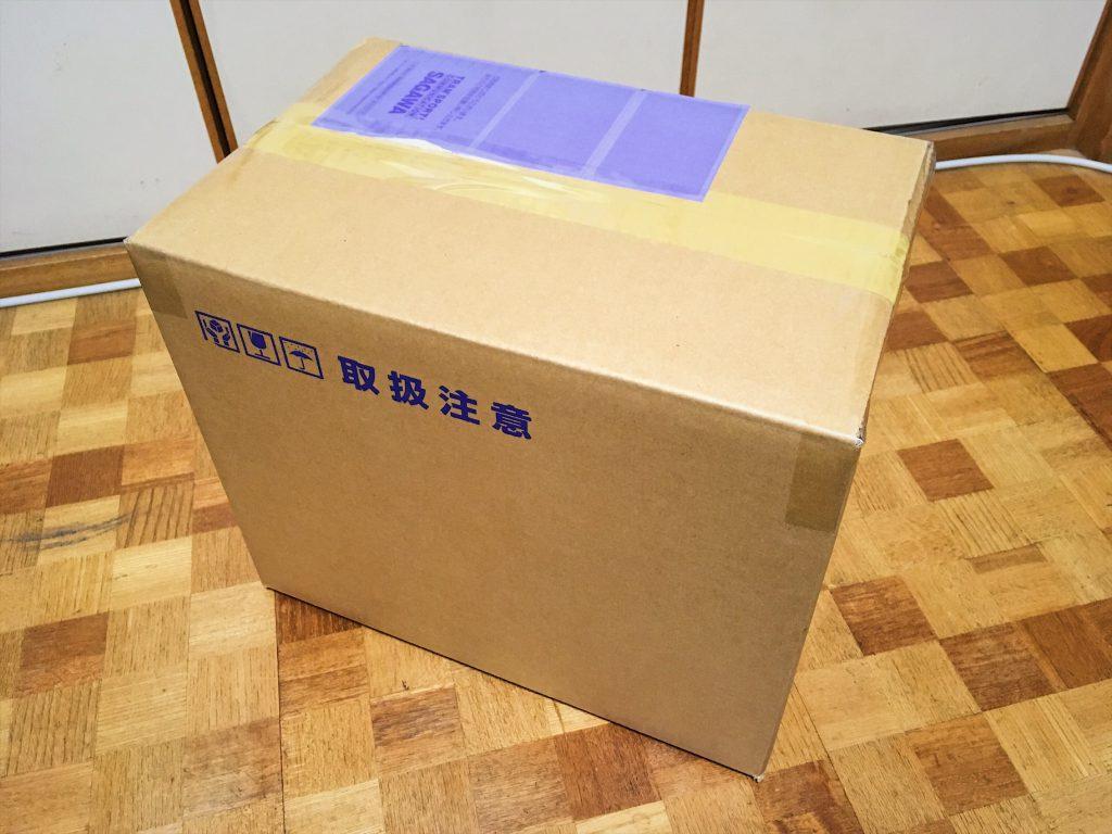梱包用の箱