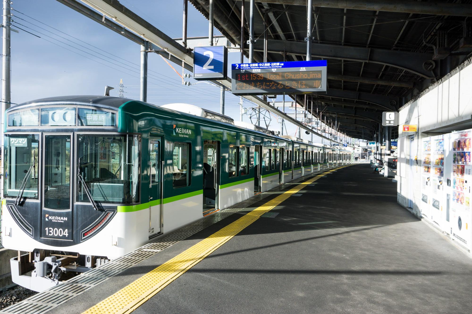 京阪宇治駅ホーム