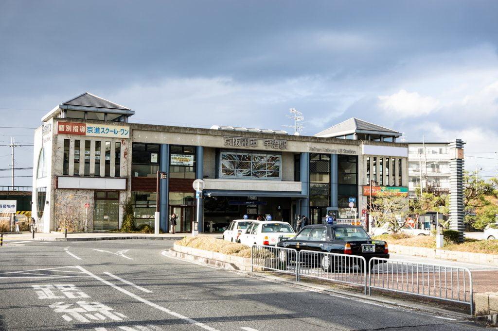 京阪宇治駅駅舎外観