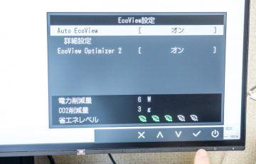 EIZO 液晶モニター FlexScan 23.8 EV2451-RBK