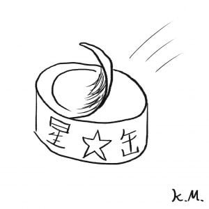 一文物語365 挿絵 星の缶詰