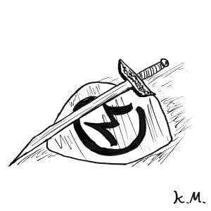 一文物語365 挿絵 盾と剣