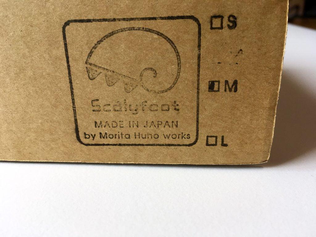 森田布包製作所の帆布を使用したスリッパの箱外面
