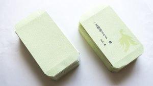 糸かがり手製本はん・ぶんこの表紙と厚紙の貼り付け
