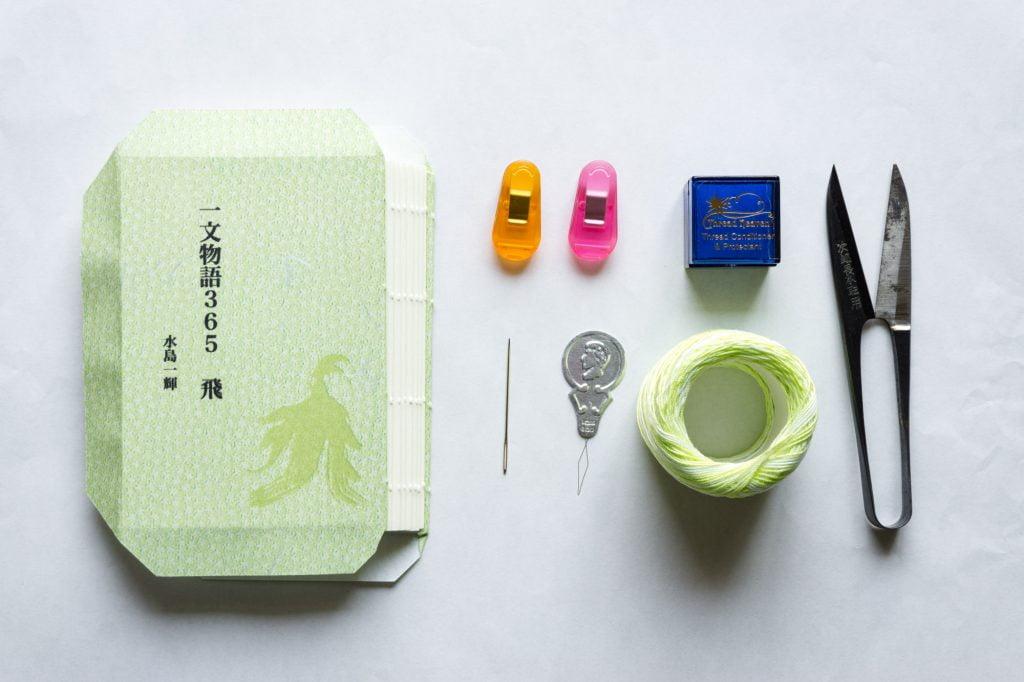 糸かがり手製本の道具
