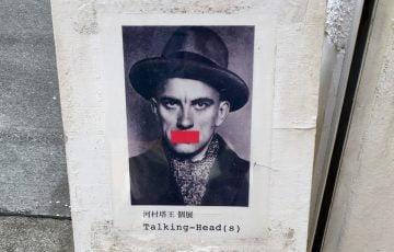 河村塔王さんの個展 Talking-Head(s)看板