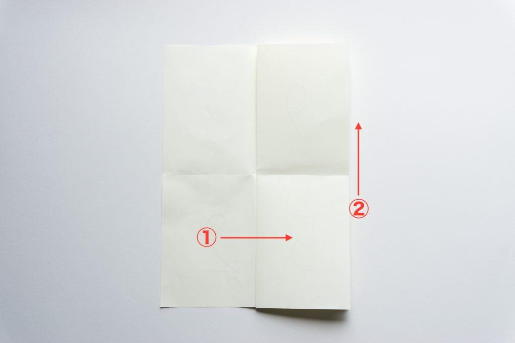 小冊子折り方