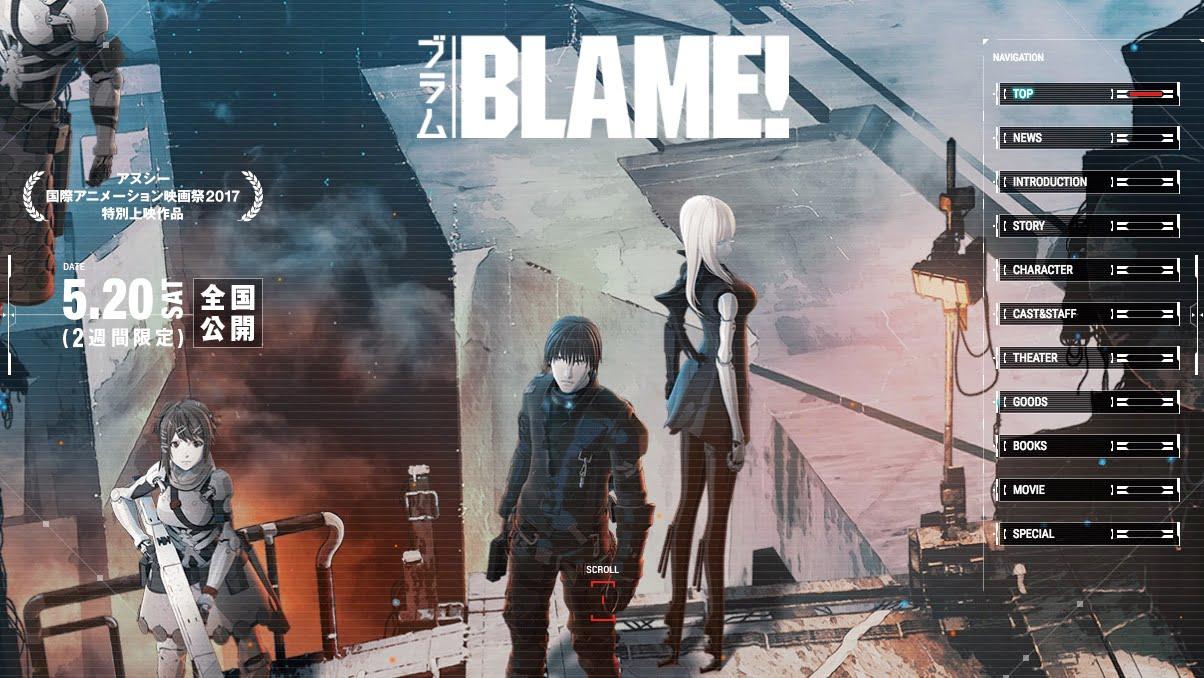 アニメ映画「BLAME!」Webサイトスクリーンショット