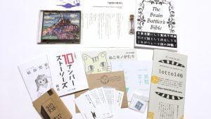 第24回文学フリマ東京戦利品