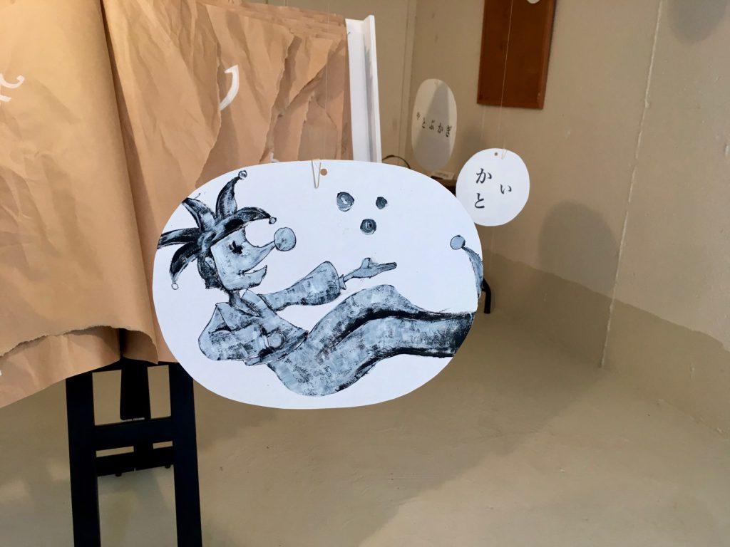 MOTOYA Cafe Book+ Instaration art[ ことばがうまれる ]