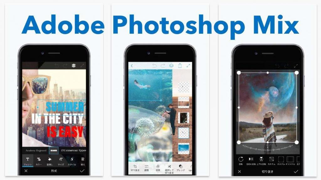 Adobe Photosho Mix