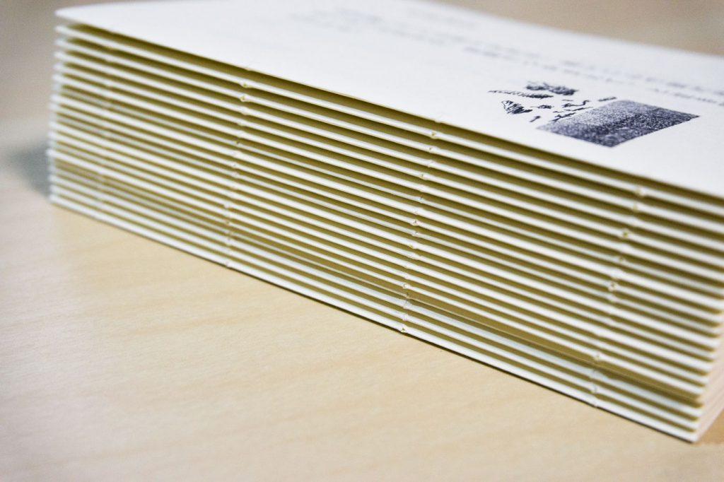 一文物語365 新作手製本はん・ぶんこ2017年の中巻本文冊子の背