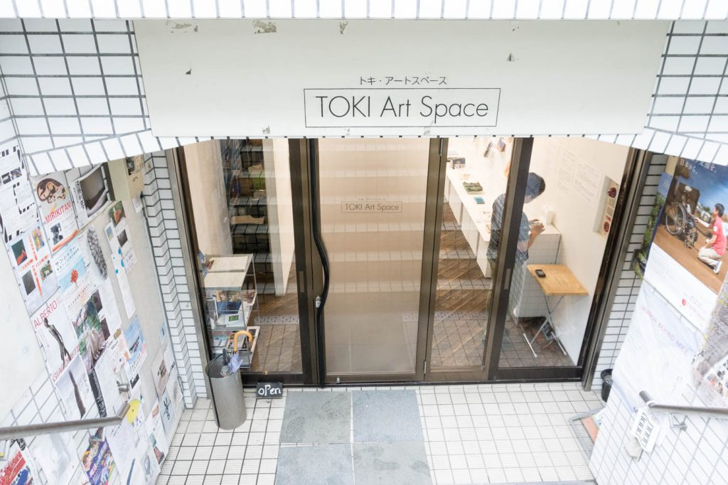 THE LIBRARY 2017 TOKI Art Space 入り口