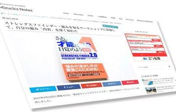 Kazuki Mizuc プログスクリーンショット