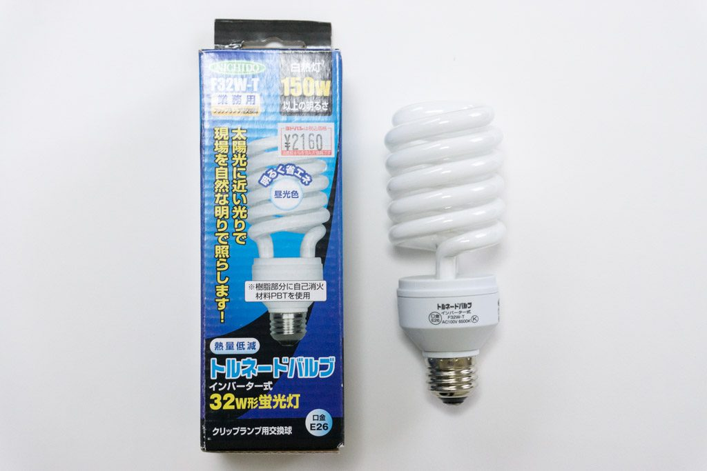 日動工業:日動 蛍光灯交換球 トルネードバルブ 100V32W F32W-T