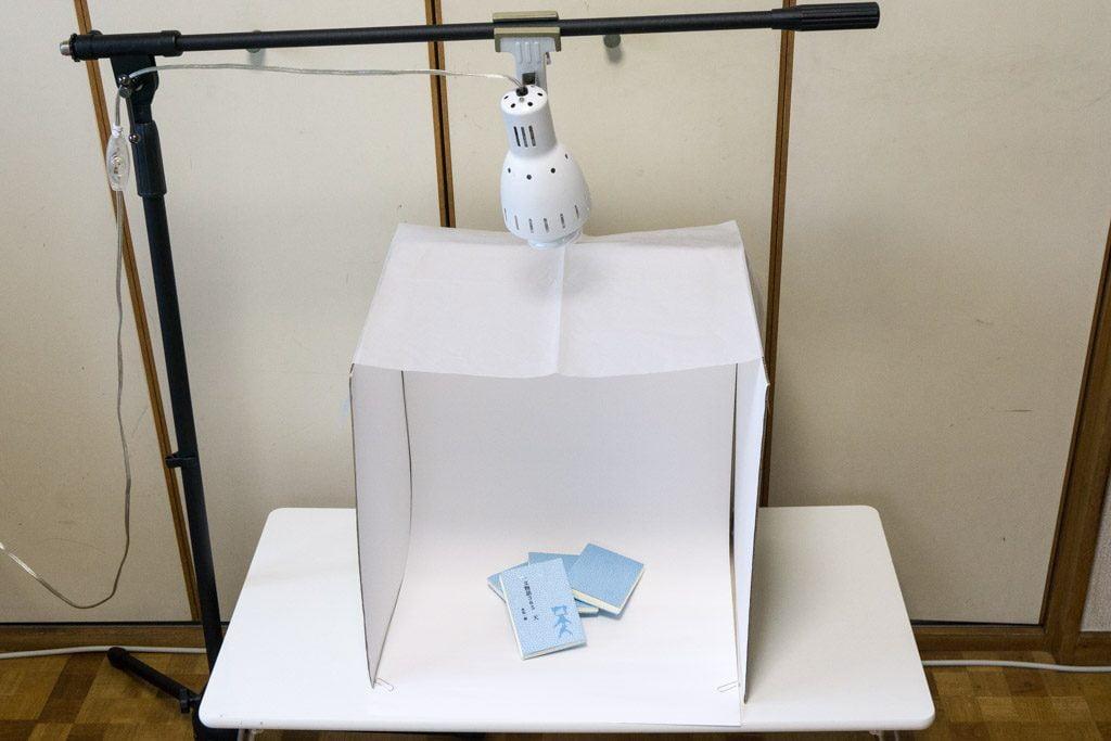 手作り撮影ボックスの外観