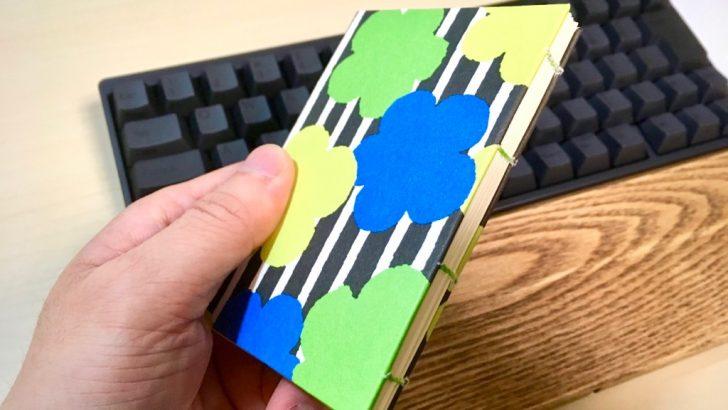 糸かがり手製本で仕立てたノート