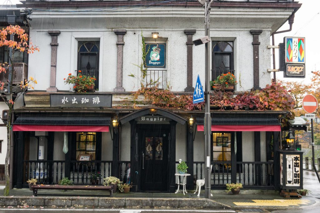 テレビアニメ「氷菓」聖地巡礼飛騨高山にある喫茶店バグパイプ