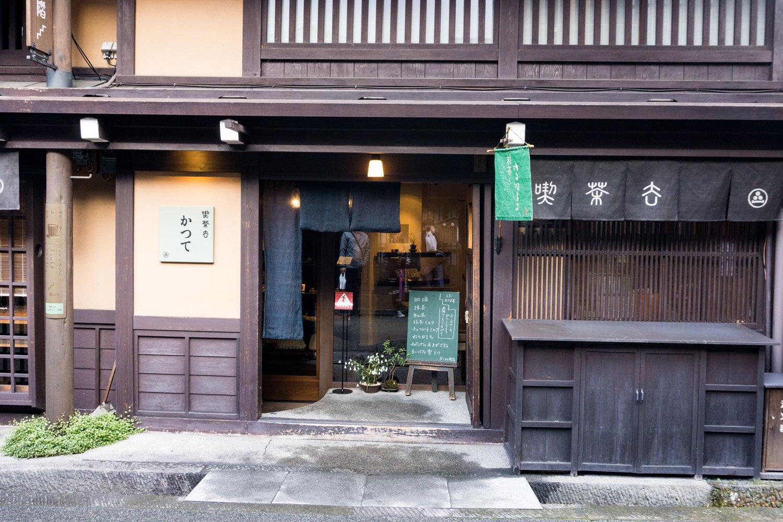 テレビアニメ「氷菓」聖地巡礼飛騨高山の喫茶かつて
