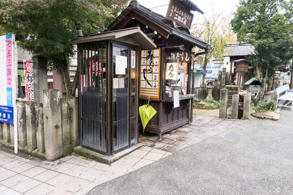 テレビアニメ「氷菓」聖地巡礼飛騨高山の鍛治橋交差点北側