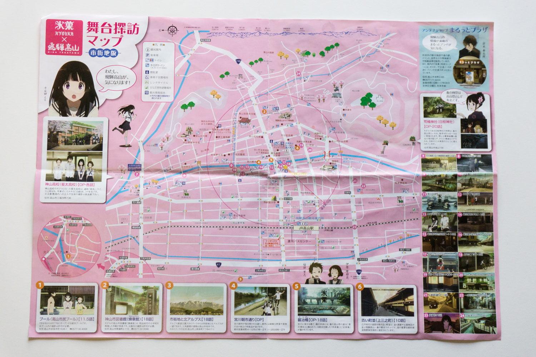 テレビアニメ「氷菓」聖地巡礼マップ