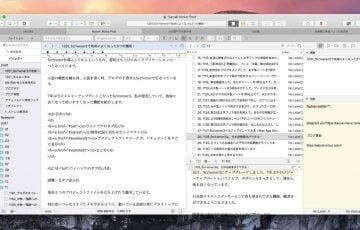 Scrivener3 for macの表示