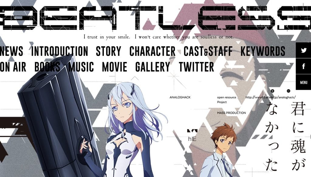 アニメ「BEATLESS」
