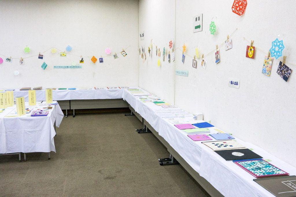 第39回八王子市図書館「手づくりの本展」会場内風景