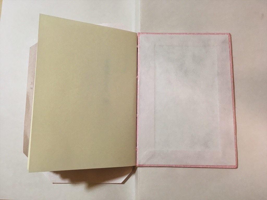 糸かがり手製本一文物語365舞の表紙の見返し