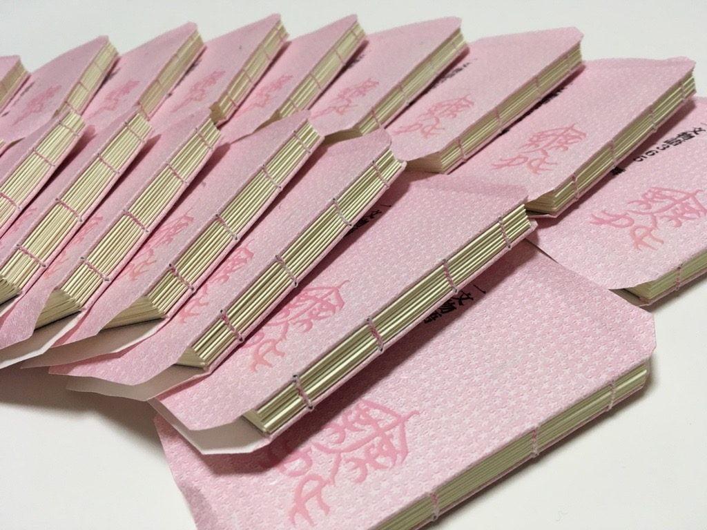 糸かがり手製本一文物語365舞の糸かがりを終えた背表紙