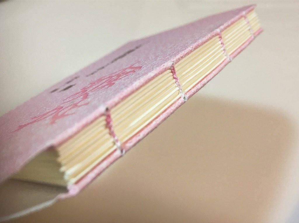 糸かがり手製本一文物語365舞の背表紙