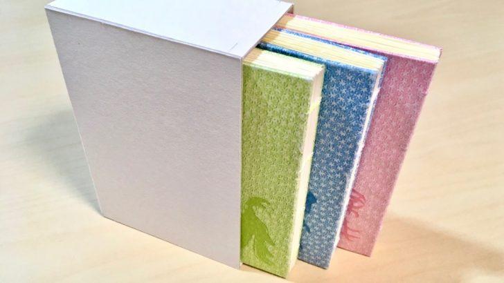 糸かがり手製本はん・ぶんこ3冊収納BOX