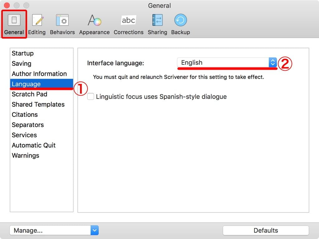 Scrivener3の環境設定の言語設定