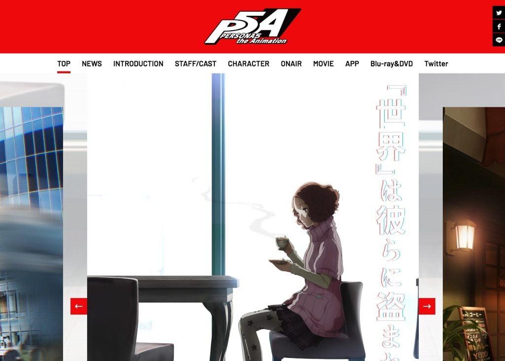 PERSONA5 the Animation Webサイトスクリーンショット