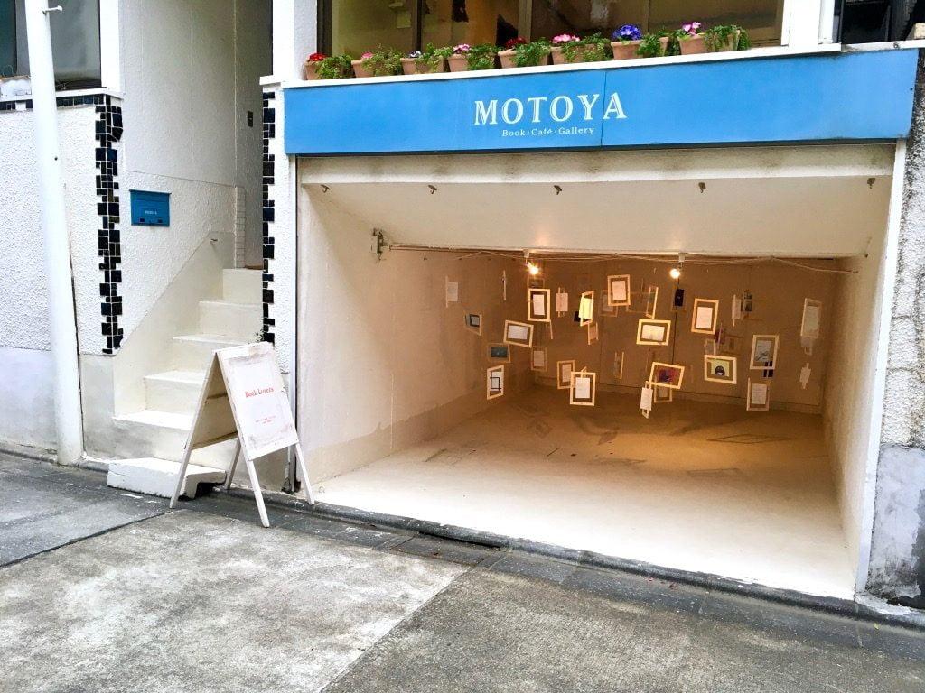 Book Lovers 2018 MOTOYA Book・Cafe・Gallery 外観