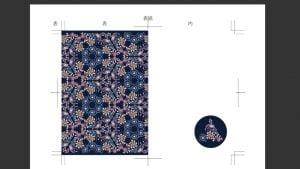 新作手製本「ポケットに入る宇宙の一文散系」の表紙デザイン