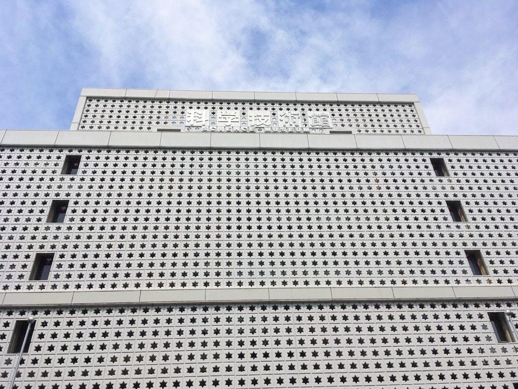 博物ふぇすてぃばる!5の会場科学技術館