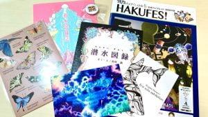 「博物ふぇすてぃばる!5」は、幅広く興味を持つきっかけをもらえるイベント!高枝鋏さんの潜水図録を入手!