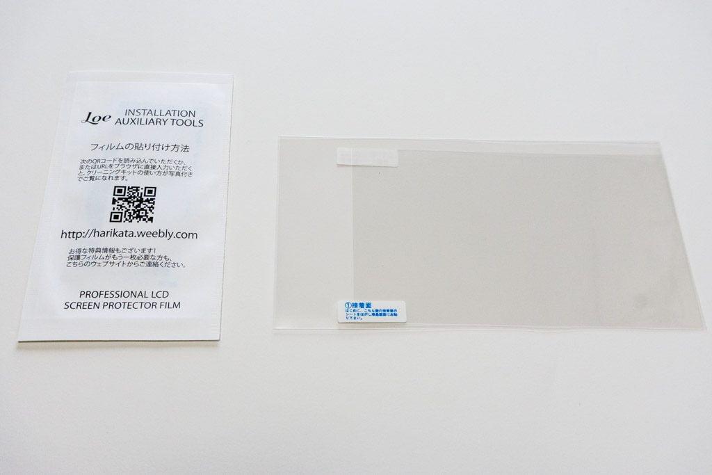 ポメラDM200の液晶保護シール