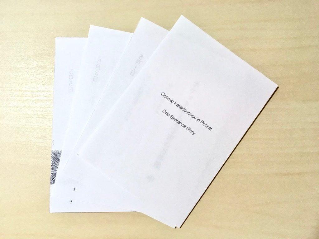 新作一文物語手製本「ポケットに入る宇宙の万華鏡 中」本文確認用の用紙をそれぞれ半分に折る