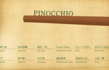 Pinocchio展DMに書かれた参加者