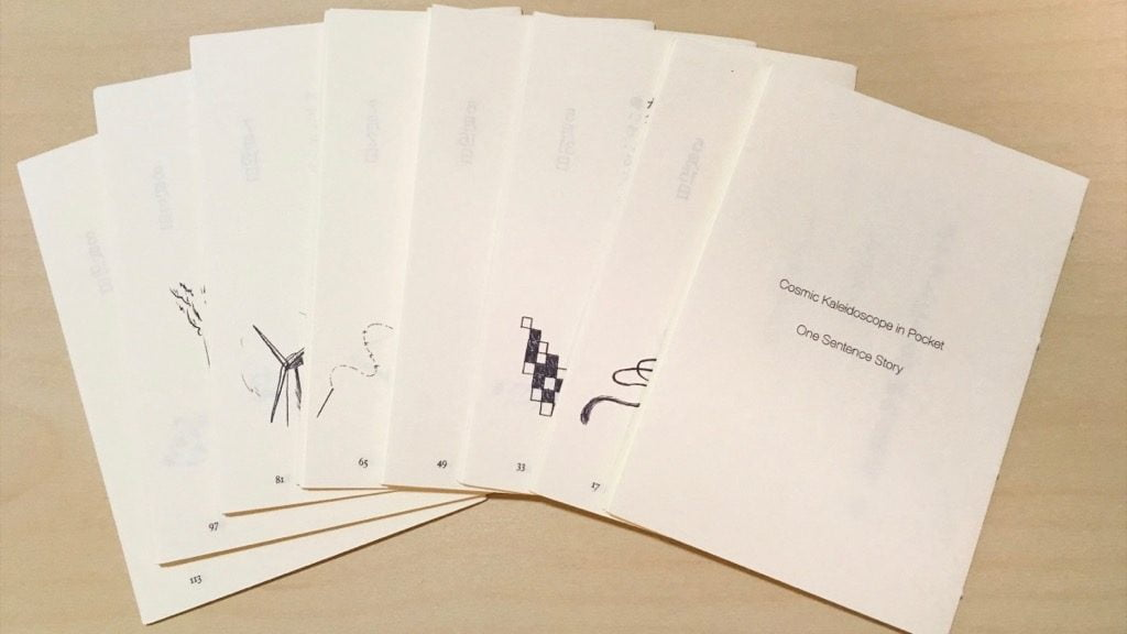 新作一文物語手製本「ポケットに入る宇宙の万華鏡 中」の本文用紙
