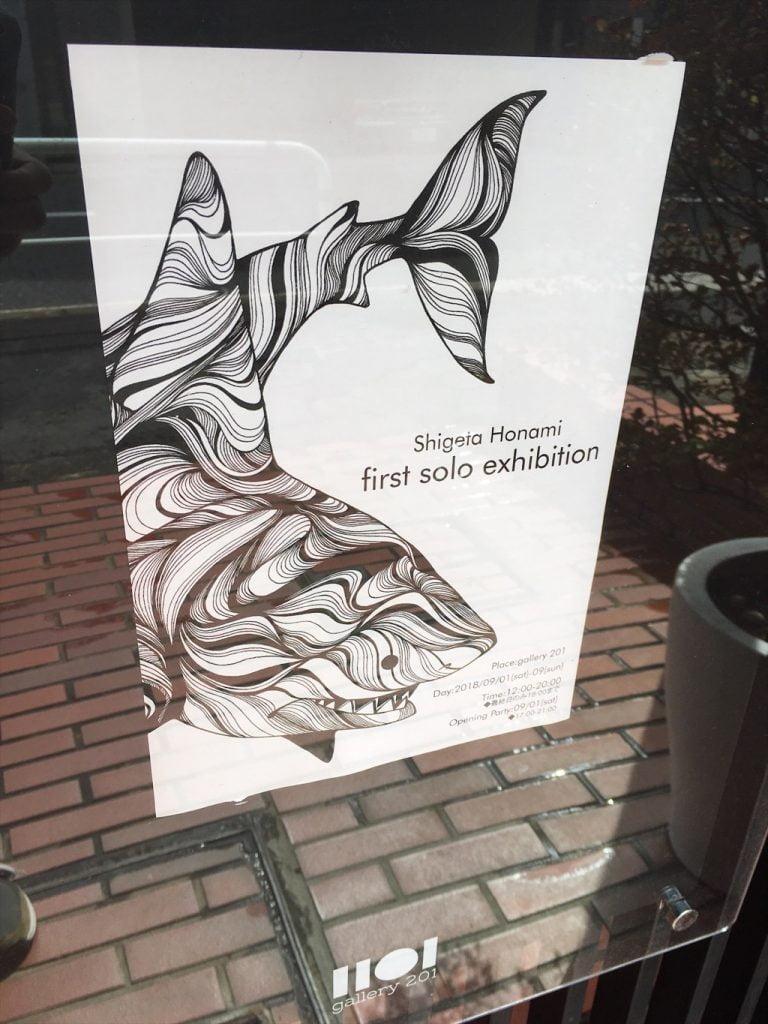gallery201の繁田穂波さんの描いたサメのポスター