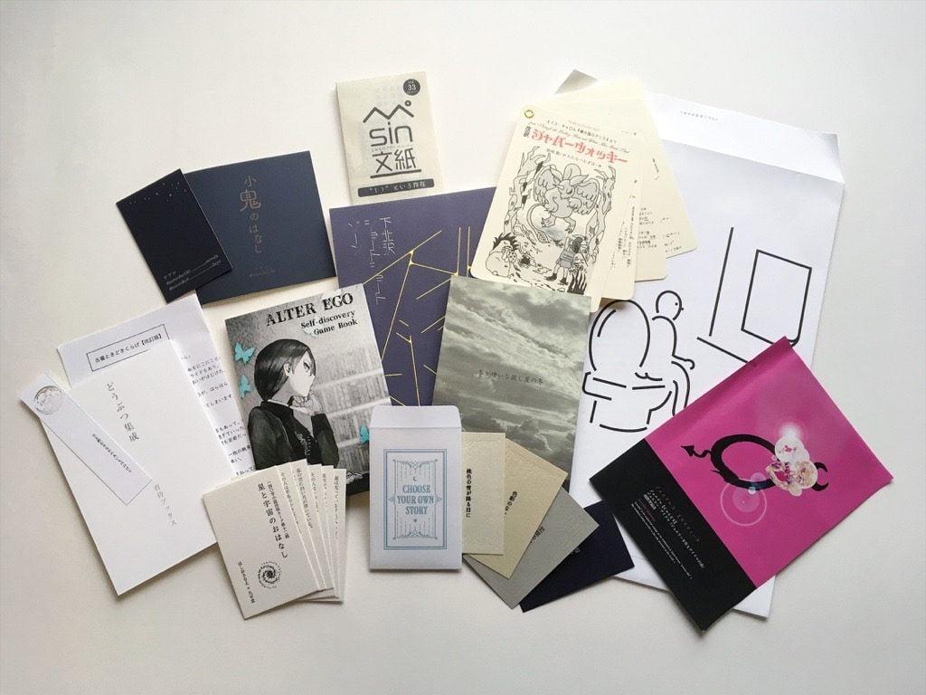 第二十七回文学フリマ東京で、購入した作品一覧
