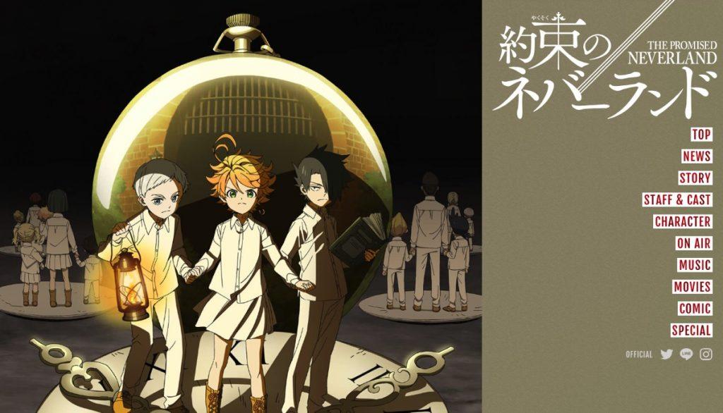 TVアニメ「約束のネバーランド」