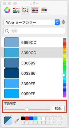 詳細イメージ塗りつぶしのセルのカラー変更