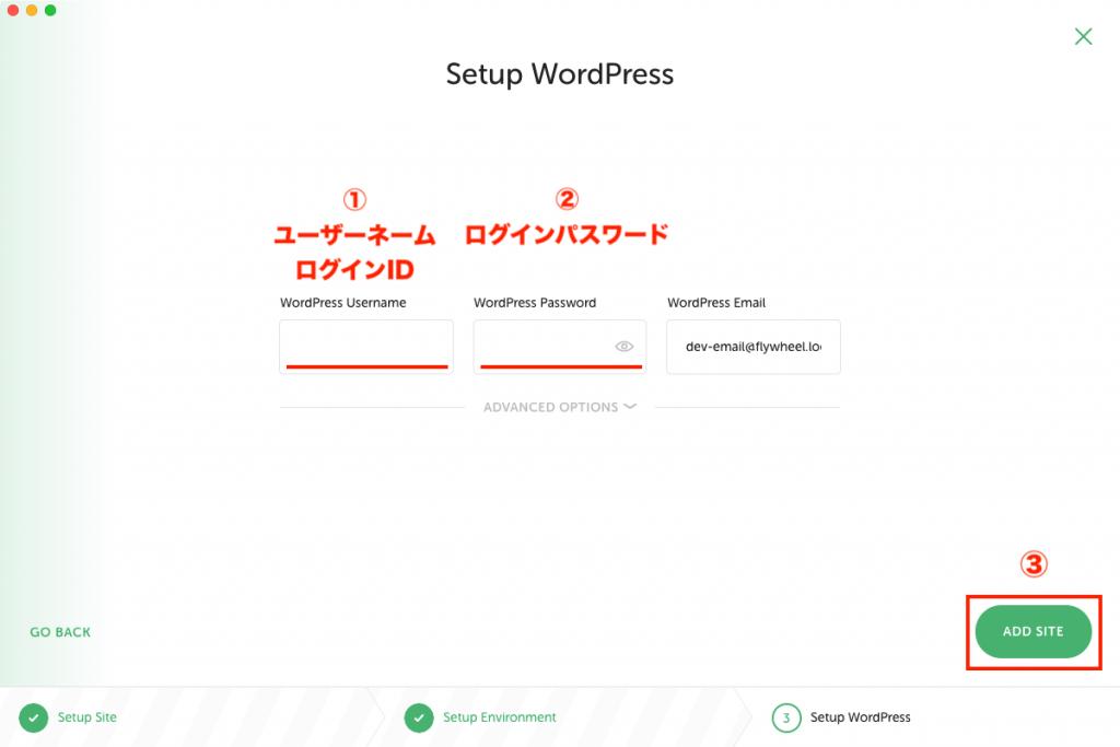 Localの新しいWordpressサイトのログインIDとパスワード入力画面