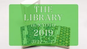 THE LIBRARY IN KYOTO 2019